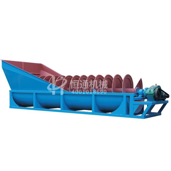 LX 系列螺旋式洗砂机